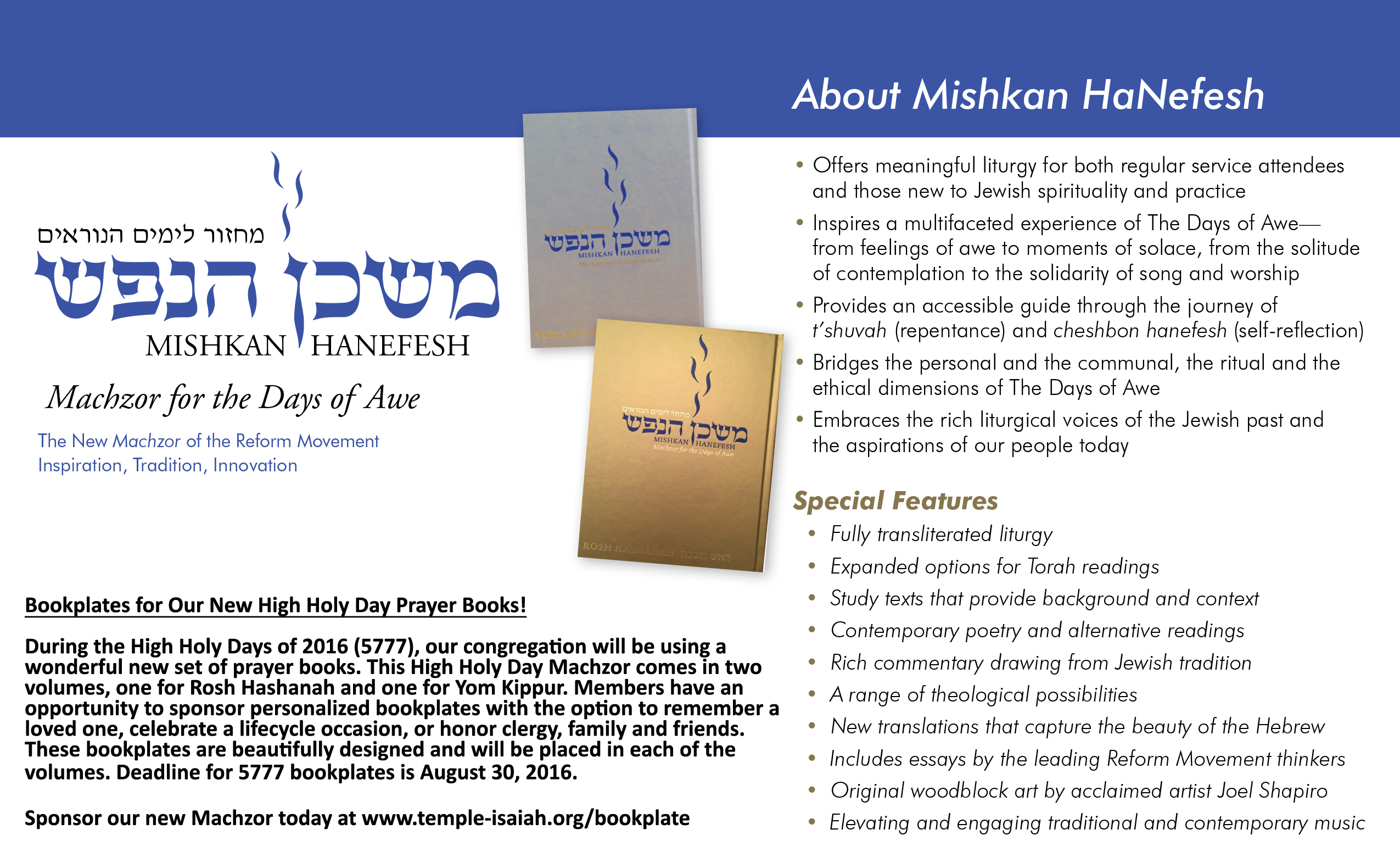 mishkan hanefesh customized mishkan hanefesh bulletin from temple isaiah of lafayette ca