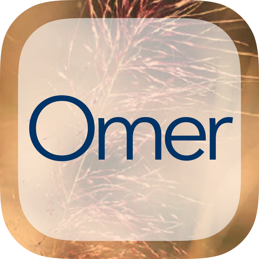 Omer icon