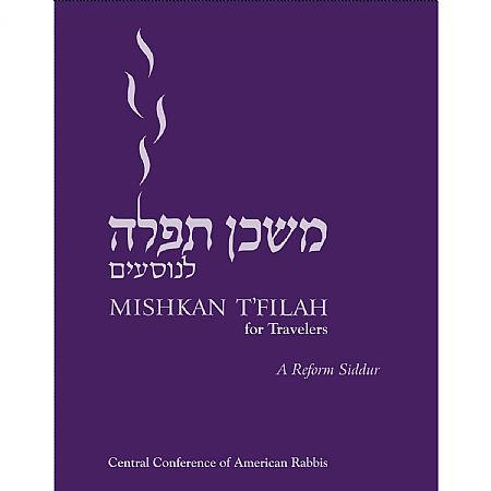 Mishkan T'filah: A Reform Siddur, non-transliterated (Shabbat