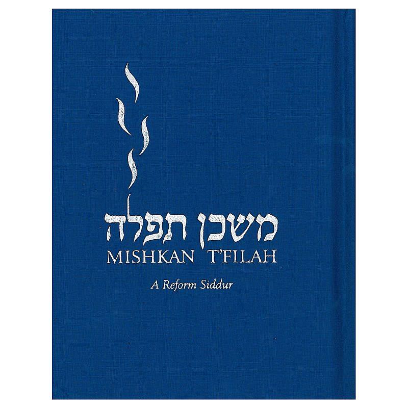Mishkan T'filah: A Reform Siddur, transliterated (Shabbat