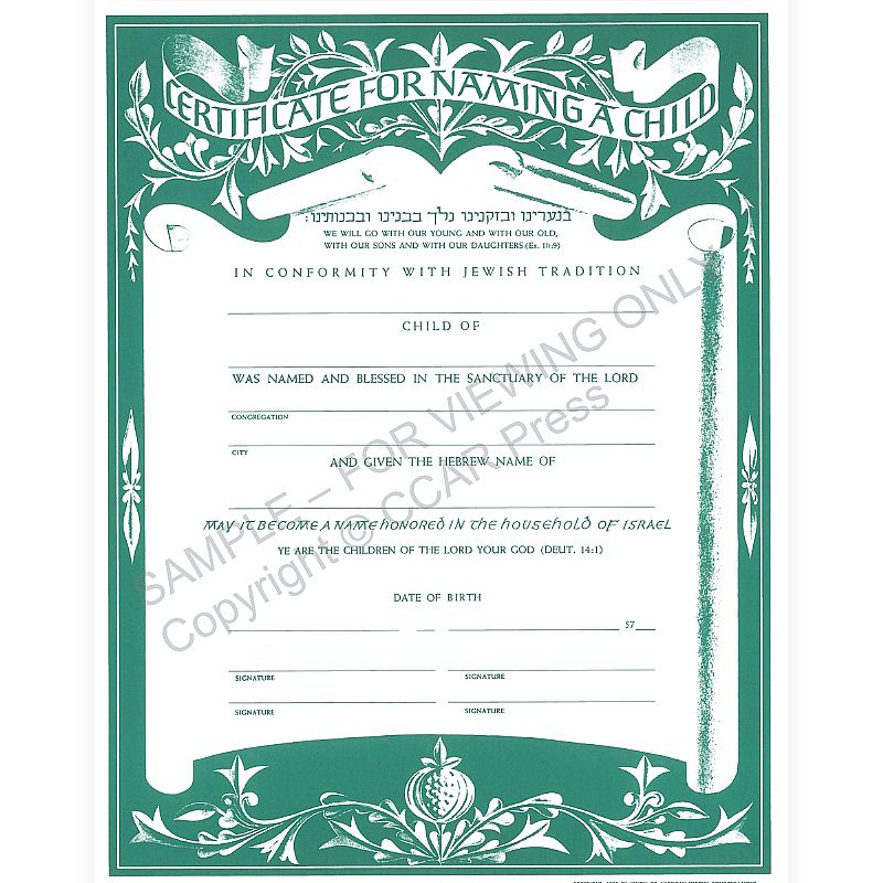 Child Naming Certificate Single – Naming Certificates Free Templates