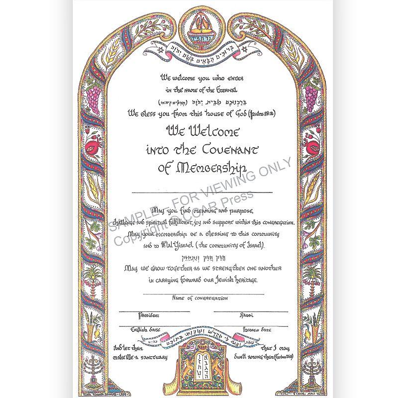 Synagogue Membership Certificate