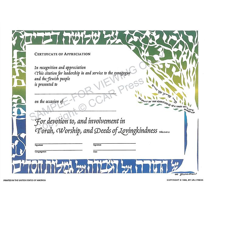 Certificate of appreciation single illuminated pdf download yadclub Images